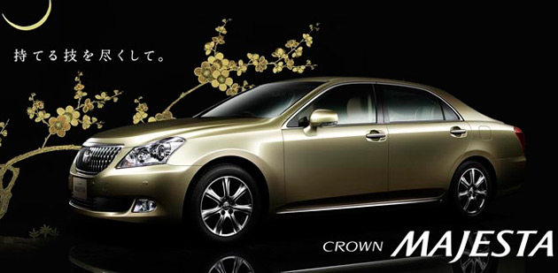 toyota-crown-majesta
